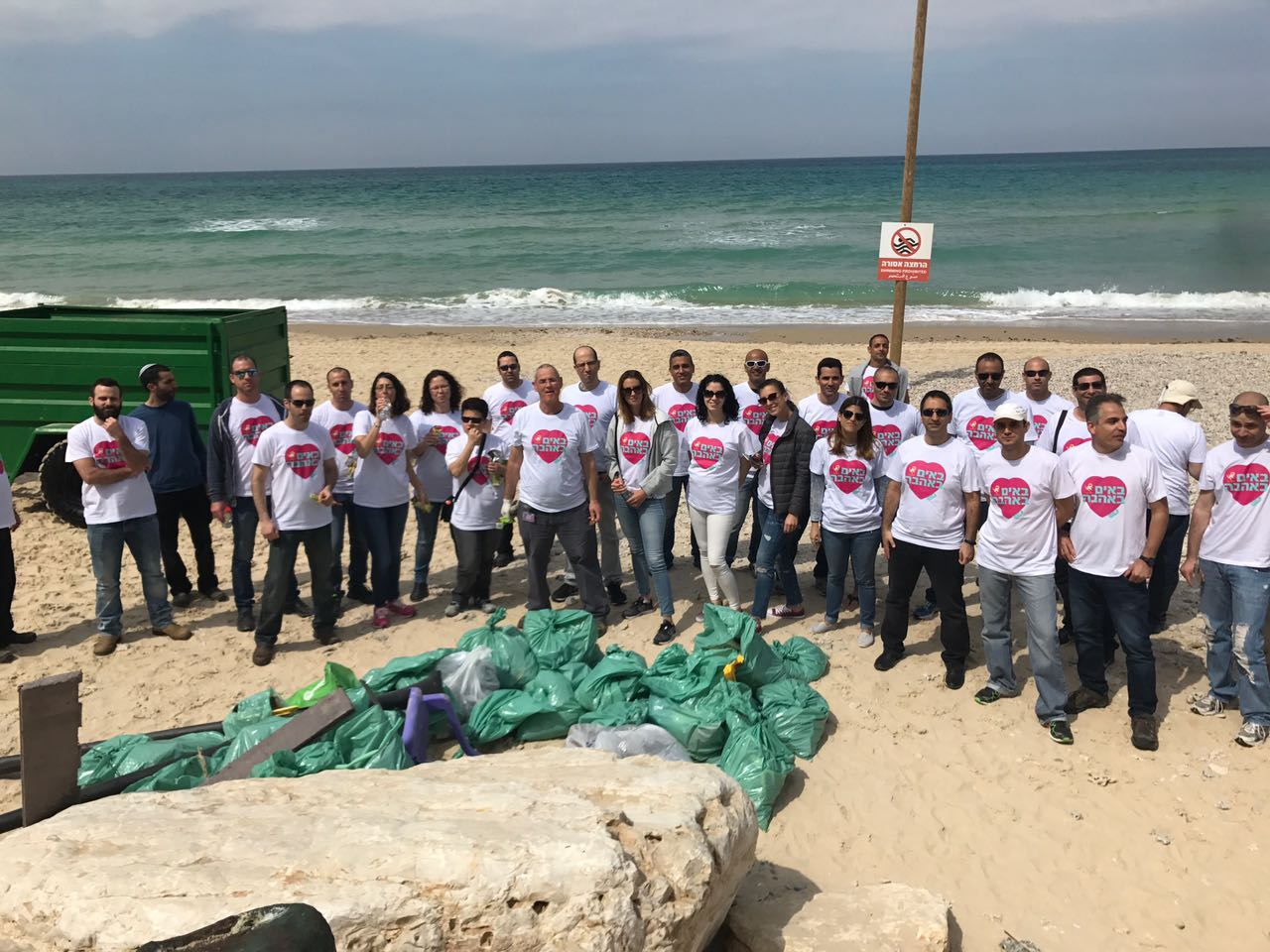 Marine activism takes to land in Israel |The Switchers