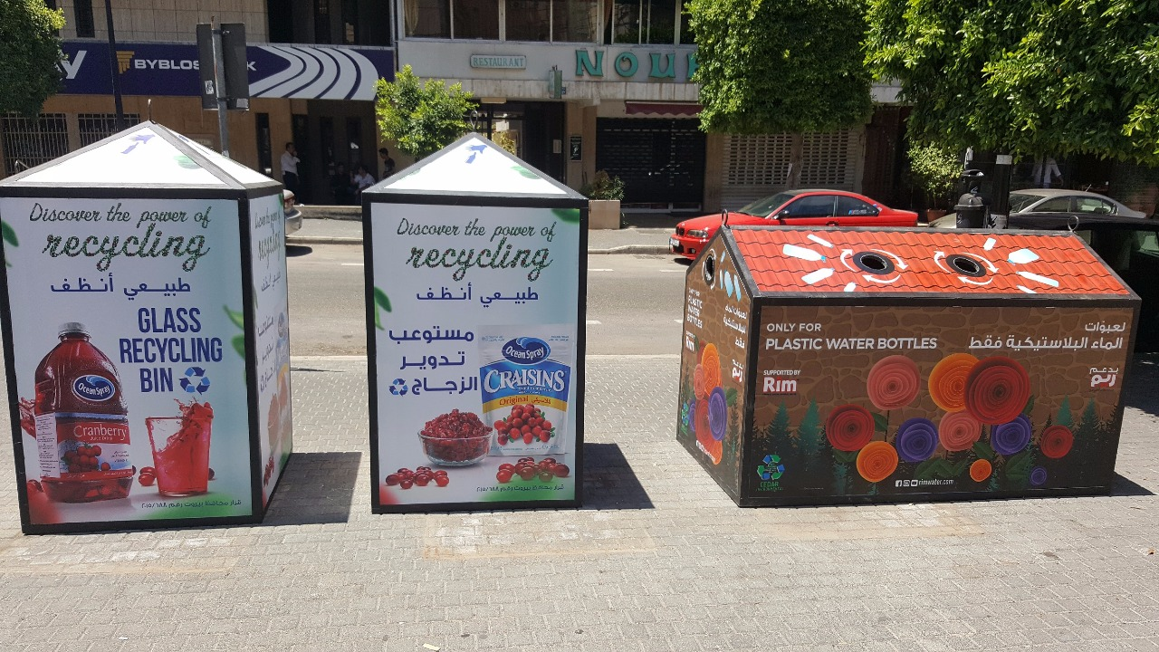 'The Garbage King of Beirut' swaps torrents of trash with items of value | The Switchers