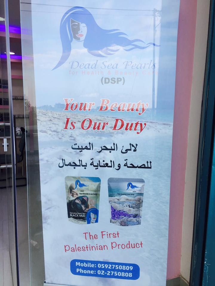 Palestine's first all-natural cosmetics company sources from the Dead Sea | The Switchers
