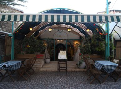 The exterior of Nagila Vegan Restaurant in Jerusalem