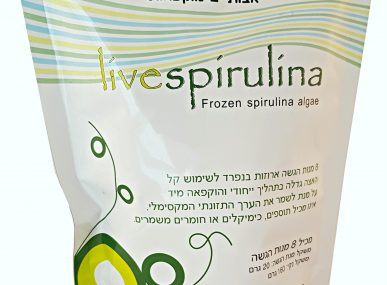 Live Spirulina, Israel's first urban farm for superfoods, has brought healthy and sustainable produce to the doorsteps of its Tel Aviv customers.