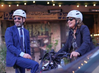 Wave is a Beirut-based enterprise that wants more people to make electric bikes part of their daily routines, in Lebanon and beyond.